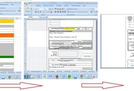 Заполнение почтовых бланков в Excel