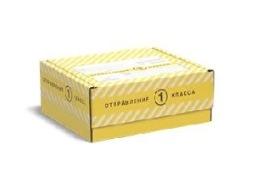Упаковка для Отравлений 1 класса