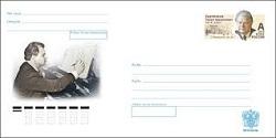 Как привлечь покупателей с помощью ваших почтовых  отправлений?